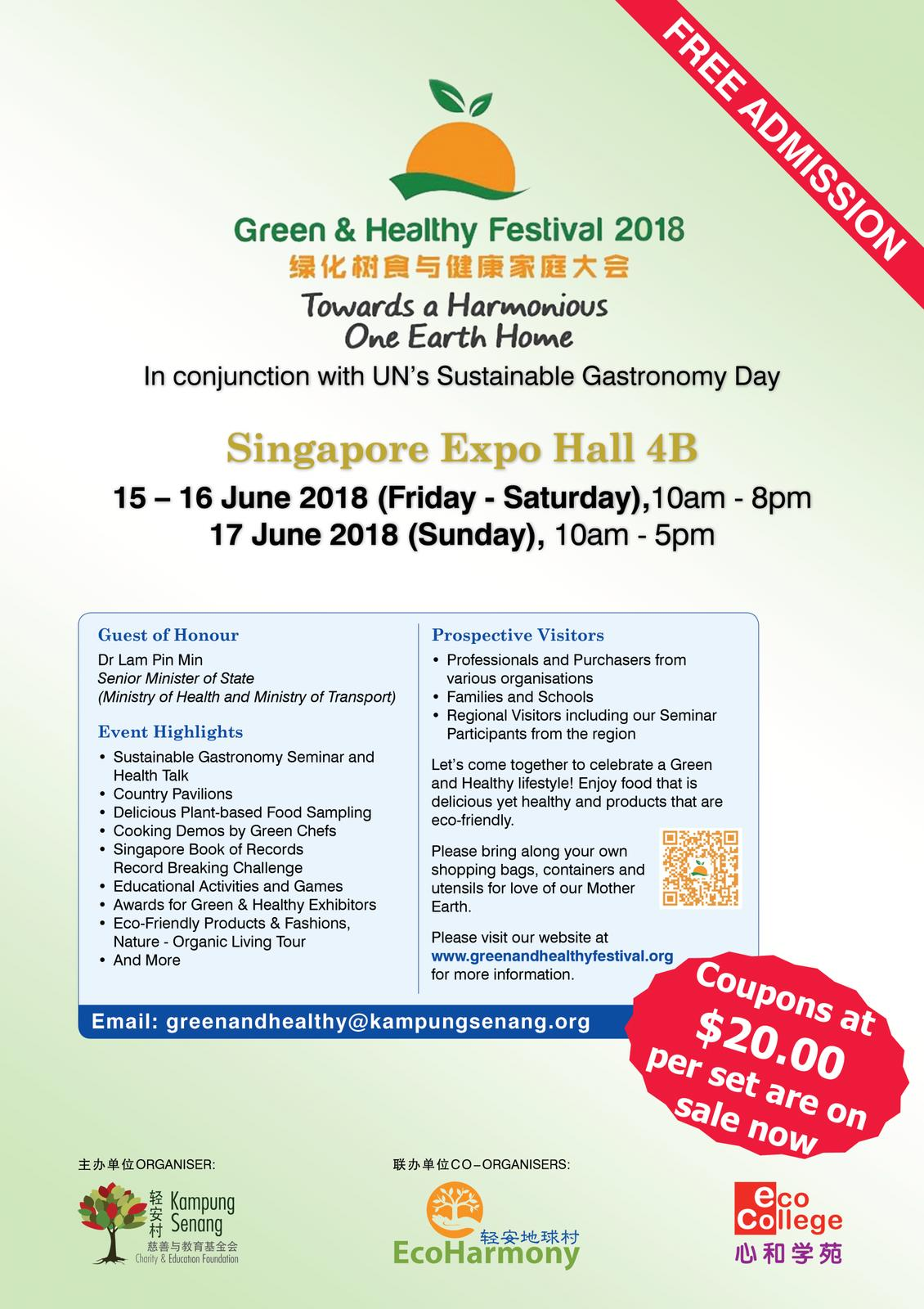 GREEN & HEALTHY FESTIVAL 2018